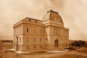Fachada do Museu, início do século XX